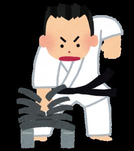 karate_kawarawari