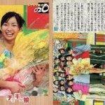 大瀧彩乃はアイドルからスタイリストに!彼氏や結婚についても気になる!