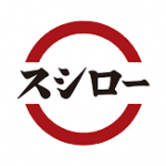ダレトクで没メニューの生ハムパクチー(スシロー)が限定発売決定!