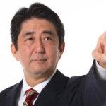 安倍首相が松本人志や指原莉乃らと行った焼肉店はどこ?場所や料金は?