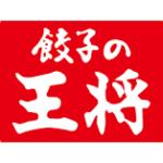 帰れま10で餃子の王将の人気メニューランキング結果や順位【2018】
