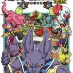 ドラゴンボール超7巻を無料で読むには?安全に漫画村以外!