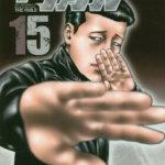ザ・ファブル15巻を無料で読む方法を紹介!漫画村以外で安全に!