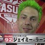 ジェイミー・ラーン(SASUKE)のwiki風プロフィール!緑色の髪が特徴!
