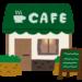 アナ雪カフェのメニューや値段は?混雑状況やキャンセル待ちはある?